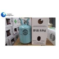 Buy cheap CFC12 Replacement R134a Refrigerant Gas 15Lb/6.8kg For Cooling System from wholesalers