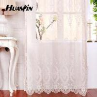 Quality 2015 new plain embroidery curtain fabrics, 100%polyster voile fabric for curtains wholesale