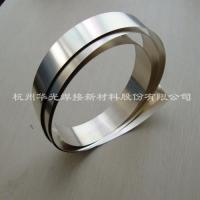 Quality High Silver Brazing Alloy wholesale