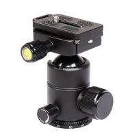 Buy cheap FW-BH02 Two point ball head from wholesalers
