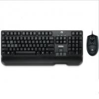 China Logitech Competitive USB wired Game Keyboard and Mouse Set on sale