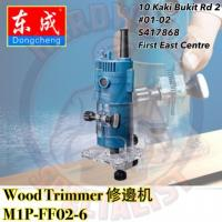 China Dong Cheng 1/4 Wood Trimmer M1P-FF02-6 on sale
