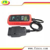 Buy cheap OBD2 Viecar code Read and clear tool from wholesalers