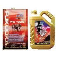 Quality MOTOR OIL MOTOR OIL SYNTHETIC BLEND wholesale