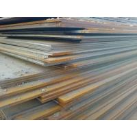 Quality Cold rolled China 16mo3 steel plate wholesale