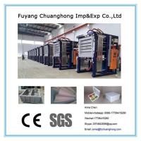 China Eps Foam Thermocol Packaging Boxes Making Machine on sale