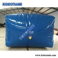 China KOKO-EWT KOKO 50 Gallon Water Tank on sale