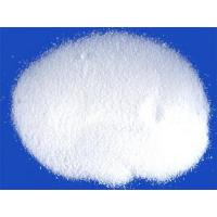 China Ammonium chloride on sale