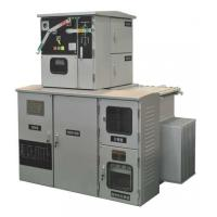 Outdoor Compact Smart Substation