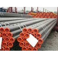 Quality New style erw carbon welded ERW steel pipe price wholesale