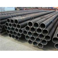 China Prime quality EN10219 hot dip galvanized steel pipe ERW pipe hot sale on sale