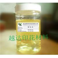 Quality It is suitable for all kinds of ciliates, cotton cloth and t wholesale
