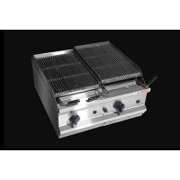 China Western-style furnace Products  TABLE-STYLE GAS CHARCOAL GRILL on sale