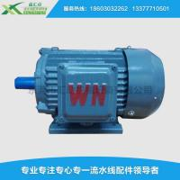 Quality 110V motor wholesale