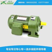 Quality Gear motor wholesale