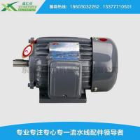 Quality Oven long axis motor wholesale