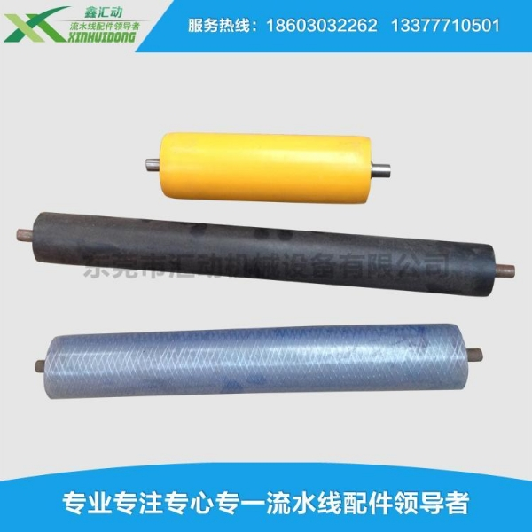 Cheap Rubber roller for sale