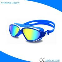 Buy cheap Half Face Soft Antifog Mirrored Silicone Swimming Glasses for Men Women Youth from wholesalers