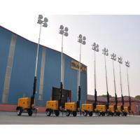 Quality 7KW Mobile light tower with 4*1000W metal halide lamps wholesale
