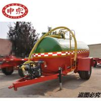 China 5000 Liters Small Farm Water Tank Trailer Price on sale