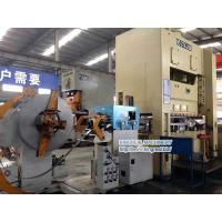 China 3in1 Servo Feeder Straightener with Uncoiler on sale