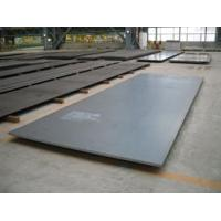 Quality ASTM B409 N08800 nickel alloy hot rolled steel plate wholesale