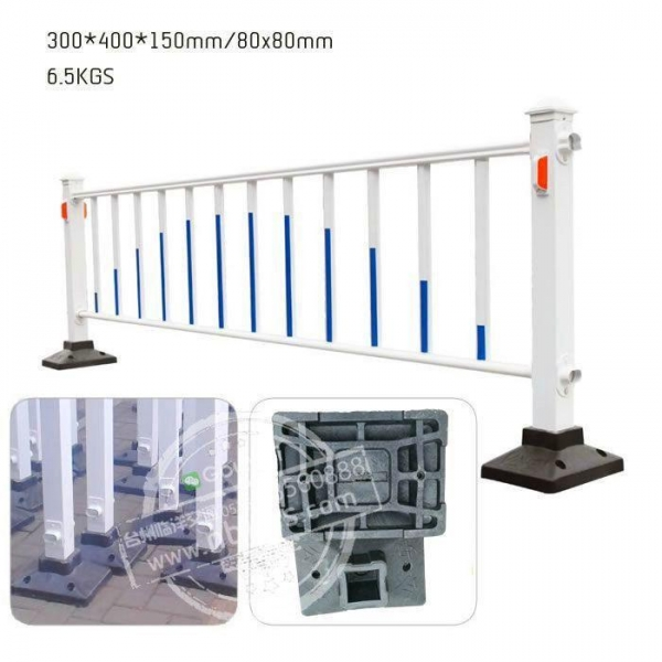 China Plastic & Rubber Base for Civil Road Barrier