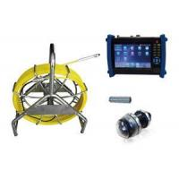 Industrial Endoscope Panoramic Digital High-definition Endoscope