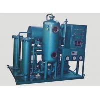 Quality QYJB type steam turbine oil purifier wholesale