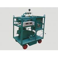 China MODEL ZXJ ROOTS PUMP VACUUM PUMPING UNIT on sale