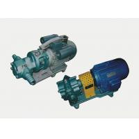 Buy cheap SERIES KCB,2CY,WCB GEAR OIL PUMP from wholesalers