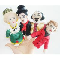 Buy cheap MB-1097-5,6,7,8,Famous people handpuppets from wholesalers