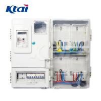 China Nice plastic pvc outside electric meter box KT-402K on sale