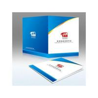 Quality Brochures wholesale