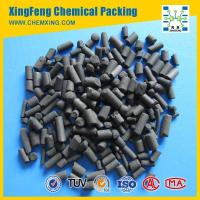 Quality Coal Based Activated Carbon wholesale
