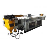 China 75ncb Pipe Bending Machine for Stainless Steel Carbon Steel Pipe Bend on sale