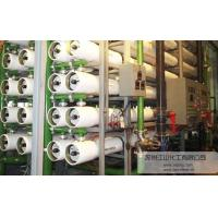 Membrane water treatment chemicals