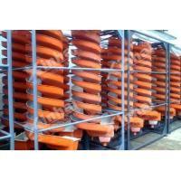 Quality Spiral Chute wholesale