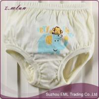 Products  Cute cartoon cotton printed baby panty
