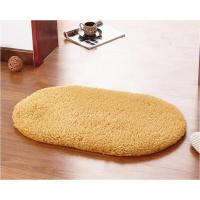 Quality Round Polyester Plush Floor Mat wholesale