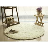 Buy cheap Beige Color China Floor Rugs from wholesalers