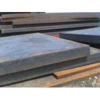Quality inconel 630 alloy steel plate wholesale