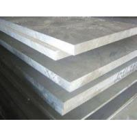Quality Hot Rolled Iron Alloy Steel Plate Coil Strip Sheet SS400 Q235 Q345 SPHC marine grade steel plate wholesale