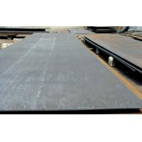 Quality Carbon Steel Plate wholesale