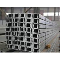 Quality U Type / C Type Channel Steel for Gypsum Board wholesale