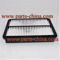 Buy cheap MANN Air Filter C2631 For Hyundai 28113-08000 from wholesalers
