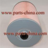 Buy cheap professional dealers Spare parts Hino S1560-72281 Oil Filter replacement from wholesalers