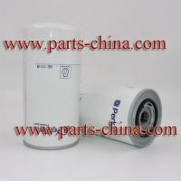 Buy cheap quality guarantee perkins SE111B Oil filter replacement products from wholesalers
