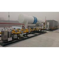 Buy cheap LNG Vaporization Stations from wholesalers