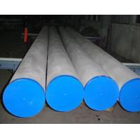 Quality common austenitic stainless steel seamless pipe wholesale